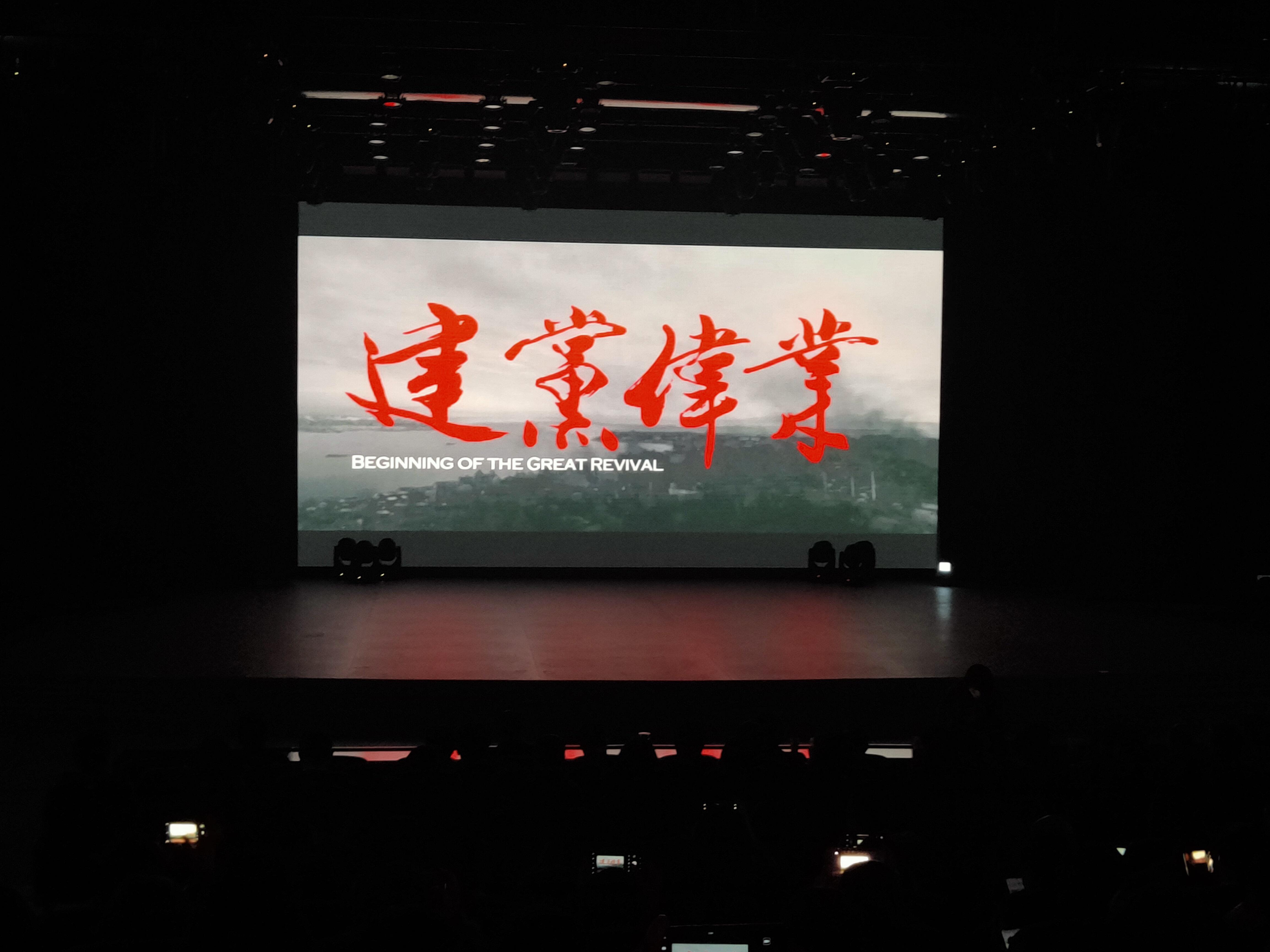 舞钢市启动庆祝建党100周年党史学习教育公益电影进基层活